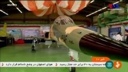 İran'dan Yeni Savaş Uçağı