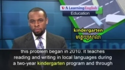 Learning to Read in Safaliba Helps Kids Learn English