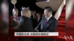 中国新丝路 或着眼新疆稳定