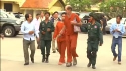 Cambodian Australian Arrested
