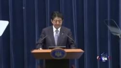 安倍对日本发动战争表示反省和道歉