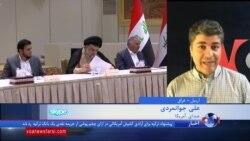صد روز از انتخابات عراق گذشت، هنوز دولت جدید تشکیل نشده؛ سفر قاسم سلیمانی