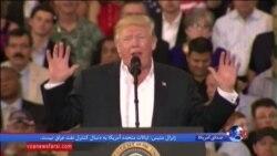 آیا رسانهها دشمن آمریکاییها هستند؟ واکنش جمهوریخواهان و دموکراتها به اظهارات ترامپ