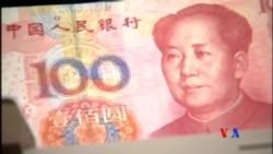 2015-08-11 美國之音視頻新聞:中國央行宣布人民幣貶值1.9%