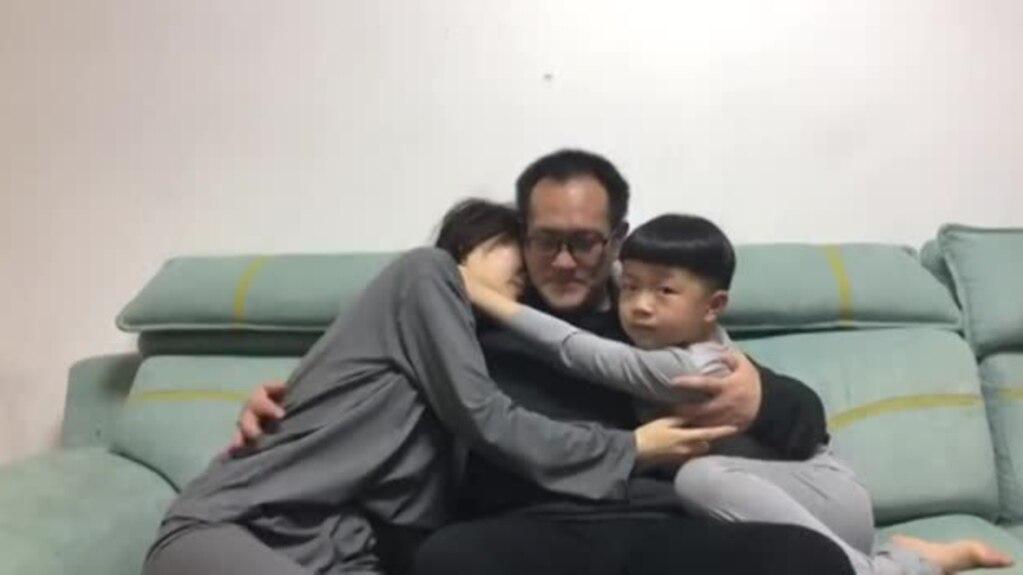 人权律师王全璋回到北京家中与妻儿团圆