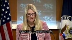 2014-07-02 美國之音視頻新聞: 哈夫:香港實施真正普選將增加政治認受性