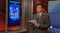VOA连线(龚小夏):总统参选人角逐密西根州 对华贸易成焦点