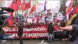 Moskva: Obilježena 4. godišnjica ubistva Borisa Njemcova