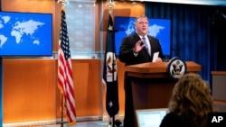 资料照片:美国国务卿蓬佩奥在国务院的记者会上讲话。(2020年11月10日)