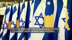 Israel and Kosovo Establish Diplomatic Relations