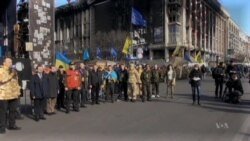 Ukraine's Nationalists Protest at Parliament