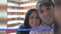 نغمه عابدینی در پاسخ به صدای آمریکا: کماکان برای آزادی شوهرم تلاش می کنم