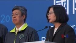 美议员支持台湾以国家地位加入国际组织