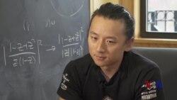 走进美国:31岁中国小伙成哈佛最年轻华人教授 (下)