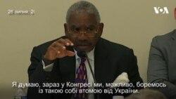 Законодавці у Конгресі США виступали за необхідність подальшої фінансової підтримки України. Відео