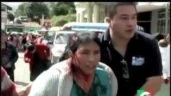 2012-11-08 美國之音視頻新聞: 危地馬拉發生強烈地震將近50人死亡
