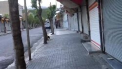 Shops Remain Closed in Piranshahr, Iran, in Protest of Border Restrictions