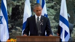 Obama Eulogy Farewell to Shimon Peres