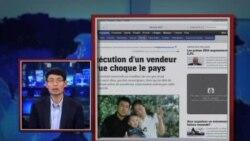 世界媒体看中国:夏俊峰震荡