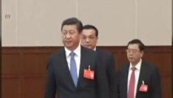 从三中全会公报看习李改革前景
