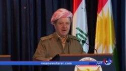 واکنش بارزانی به انتقاد ایران و ترکیه از همه پرسی استقلال کردستان عراق