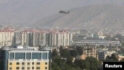 کابل ښار