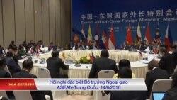 Campuchia 'kêu oan' vụ ASEAN rút tuyên bố biển Đông