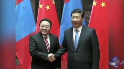 在美、中、俄、日之间寻求平衡的蒙古国