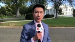 白宫要义 : 白宫资深官员: 不再坐视中俄剽窃科技为己用