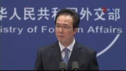 TQ bất bình với dự luật của Mỹ bán tàu chiến cho Đài Loan