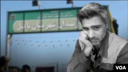 ພາບຂອງນັກເຄື່ອນໄຫວຊາວ ອີຣ່ານ ທ້າວ ອາເມຍ ພູຣາງ ຊາມາດີ ເທຣານີ, ຜູ້ທີ່ຖືກຈັບຢ່າງບໍ່ຖືກຕັ້ງຕາມກົດໝາ. 2 ທັນວາ, 2020. (VOA Persian)