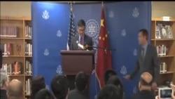 2014-02-26 美國之音視頻新聞: 駱家輝卸任前演說 強調中國要加強法治