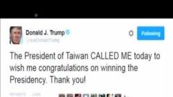 台灣和中國對川普蔡英文通話做出不同反應