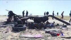 伊斯蘭國組織四名成員在爆炸中被炸死 (粵語)