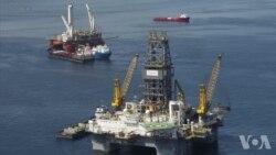 美内政部计划开放更多水域给海底钻探