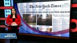 30 Aralık Amerikan Basınından Özetler