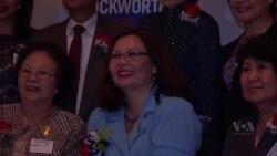 ชุมชนไทยรัฐอิลลินอยส์เทคะแนนสนับสนุน 'แทมมี ดักเวิร์ธ' เลือกตั้ง ส.ว.สหรัฐฯ