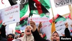 TSOHON HOTO- Wani lokacin da mata suke zanga zanga a Libyan