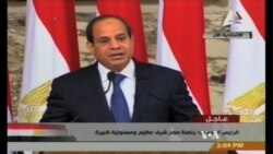 El-Sissi Becomes Egypt's Eight President
