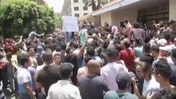 VOA60 AFRIKA: Wizara ya elimu Misri yafuta mitihani ya sekondari baada maswali na majibu ya mtihani huo kuwekwa katika mtandao wa Facebook