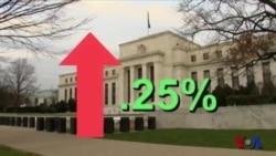 美国经济前景乐观 全球经济相形见绌
