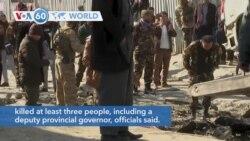 VOA60 World - Kabul Deputy Governor Assassinated