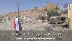 عراق کے شہر تلعفر میں نصب بارودی سرنگیں