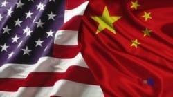 美国对中国的接触政策是否继续有效?