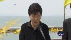 韩国纪念岁月号渡轮倾覆事故一周年