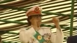 Cinquième anniversaire de la mort de Mouammar Kadhafi (video)
