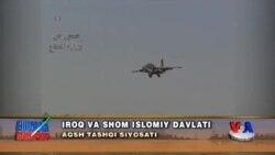 Iroq: AQSh so'raganimizni bermasa, Rossiya bor Iraq-Russia-US