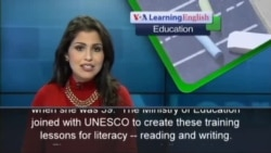 Senegal Uses Technology to Teach Reading