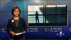 VOA卫视(2016年5月11日 第一小时节目)