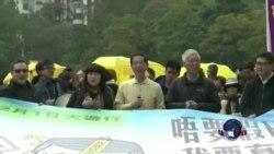VOA连线:香港人权阵线发起大游行